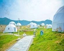 千岛湖星空帐篷酒店